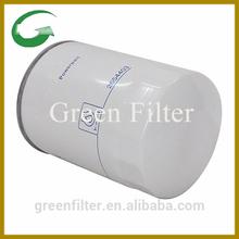 For Perkins 2654403 Oil Filter - GreenFilter