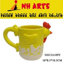 "10.5"" ceramic mug easter crafts chicken design"