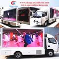 الصمام شاحنة متنقلة foaland 4x2، الإعلان الشاحنات، foton السيارات في الصين