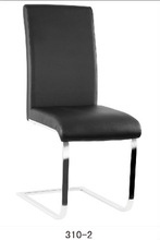 alibaba cheapest modern leather dining chair ,for young people