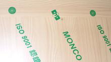 HPL wood grain board