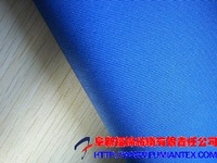 Poly/cotton Fabric 16x12 108X56 TWILL 285GSM