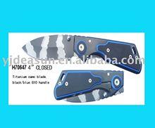 Titanium coating pocket knife H70647