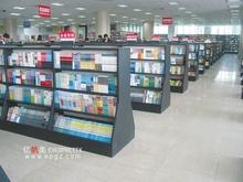bookcase,book shelf,cabinet,storage,cupboard,library case,library furniture