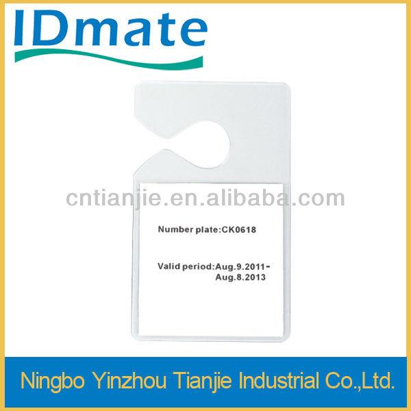 Vehicle id card holders name