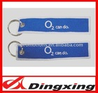 woven fabric embroidery keychain for promote