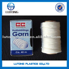 Rayon twine used in tying meat