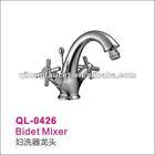 Water Bidet Mixer (bidet faucet,bidet tap,bidet, sanitary)