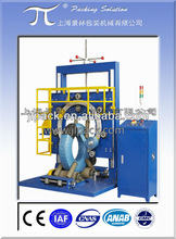tyre wrapping machine,tire packing machine