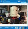 agglomerator densifier machine,/plastic agglomerator,/compression pelletizer