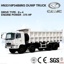 CAMC 8x4 Dump Truck big dump truck (Engine Power: 375HP, Payload: 40-60T)