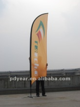 outdoor bow flags