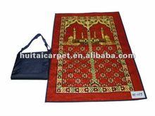 Easy Take Portable Polyester Muslim Prayer Rug