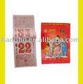 الصينية التقليدية اليومية 2012 وول التقويم
