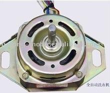 Automatic Washing Machine Motor