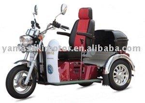 three wheels motor tricycle
