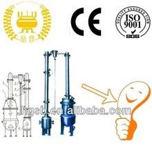 Vacuum evaporator for alcohol,milk