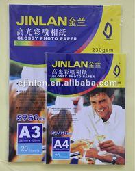 220g/m2 glossy inkjet photo Paper
