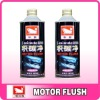 MOTOR FLUSH