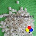 Pp pe abs de plástico de color/color masterbatch/master batch