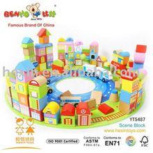 Wooden blocks educational toys Scene Block for kids