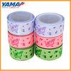 yama ribbon 3/8 inch 9mm love grosgrain printed ribbon