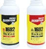 Sheet Compound Adhesive,SK-1692 stone adhesive,glue for stone