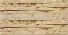 stone wall panel, wall stone (CGS037)