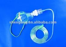 Medical good quality sterile nebulizer mask