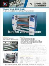 FR-215 Air blade stationery bopp tape slitting machine/bopp tape slitting rewinding machine