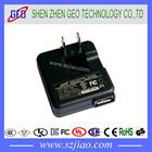 High quality 5V 1A/5v 500mA USB ac adapter