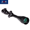 4-16X50AOE Target Red/ Green/Blue illumination Riflescope