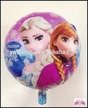 18inch frozen character balloon