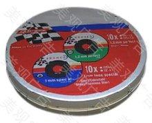 set CD/DVD tin can case
