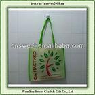 green silk one color printing non woven shopping bag