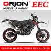 China Apollo Orion 50CC EEC On Road Motorcycle On Road Bike Enduro Motard (A36A50M RX50 New 17/17)