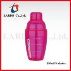 250ml plastic cocktail shaker