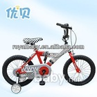 chines kid bicycle with Maghwheel, seat with plastic backrest, plastic basket