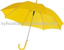 new inventions wholesale plastic special kid umbrella