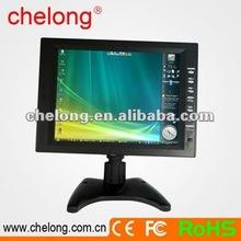 10.4 inch lcd monitor