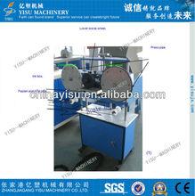Plastic Pipe Printing Machine/Ink Printer/Print On Tube