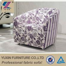 Club Chair/ modern fabric arm chair/french armchair