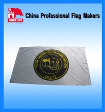 2012 blank flags for football digital printing
