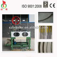 flexible hose braiding machine/flexible metalic hose making machine