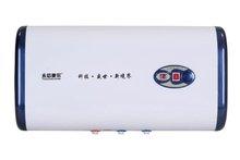 Bathroom Electric Water Heaters