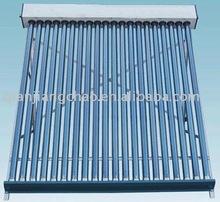 separate pressure solar thermal collector