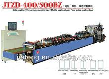 JTZD-600BS three sides sealing and double feeding auto bag making machine