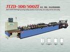 JTZD-400/500/600 three sides sealing high speed bag making machine/bag maker