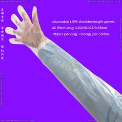 veterinary gloves, Long Veterinary Gloves, Disposable Veterinary Gloves