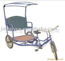 adult rickshaw